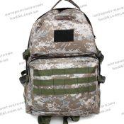 Армейские рюкзаки