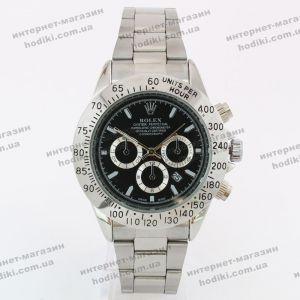 Наручные часы Rolex (код 7546)
