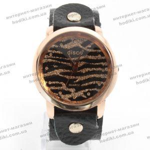 Наручные часы Disco (код 7592)