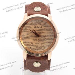 Наручные часы Disco (код 7595)