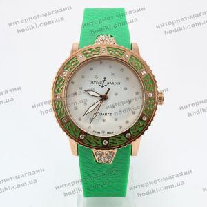 Наручные часы Ulysse Nardin (код 7164)