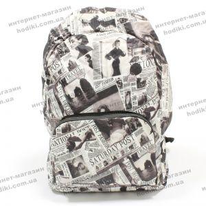 Рюкзак складной (код 7773)