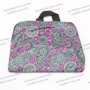 Рюкзак складной (код 7774)