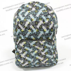 Рюкзак складной (код 7776)