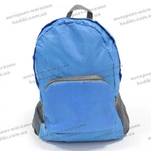 Рюкзак складной MT-11 (код 7777)