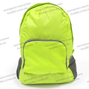 Рюкзак складной MT-11 (код 7778)