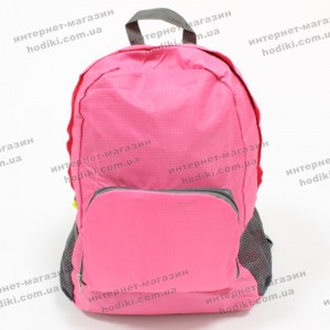 Рюкзак складной MT-11 (код 7779)