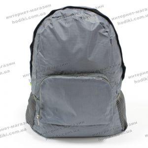 Рюкзак складной MT-11 (код 7781)