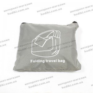 Дорожная сумка складная MT-05 (код 7786)