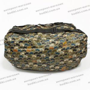 Дорожная сумка складная  (код 7790)