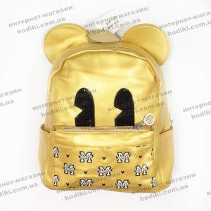 Рюкзак детский Микки Маус (код 7866)