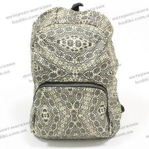 Рюкзак складной (код 7775)