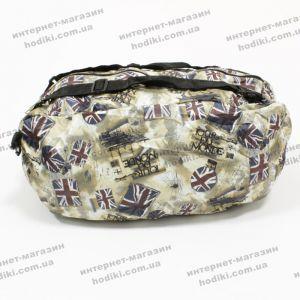 Дорожная сумка складная  (код 7789)