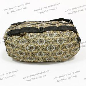 Дорожная сумка складная  (код 7791)