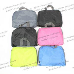 Рюкзак складной 6шт/уп (код 7795)