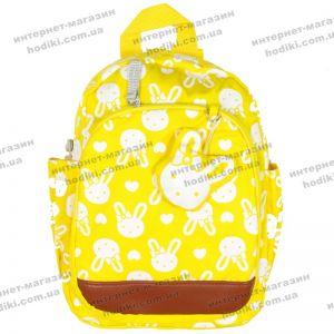 Рюкзак детский Зайки (код 7864)