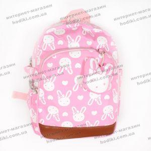 Рюкзак детский Зайки (код 7865)