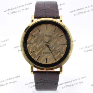 Наручные часы Jivma (код 7885)
