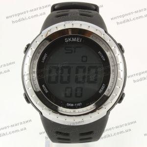 Наручные часы Skmei (код 8028)