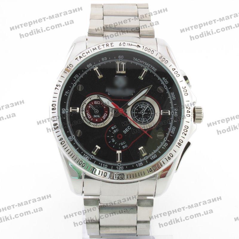 Наручные часы Tug Hauar (код 8089)