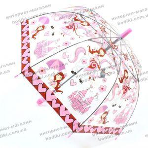 Детский зонт Принцесса (код 8131)