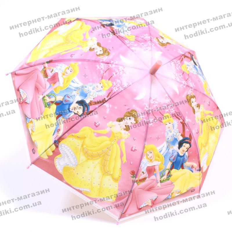 Детский зонт Принцессы Disney (код 8139)
