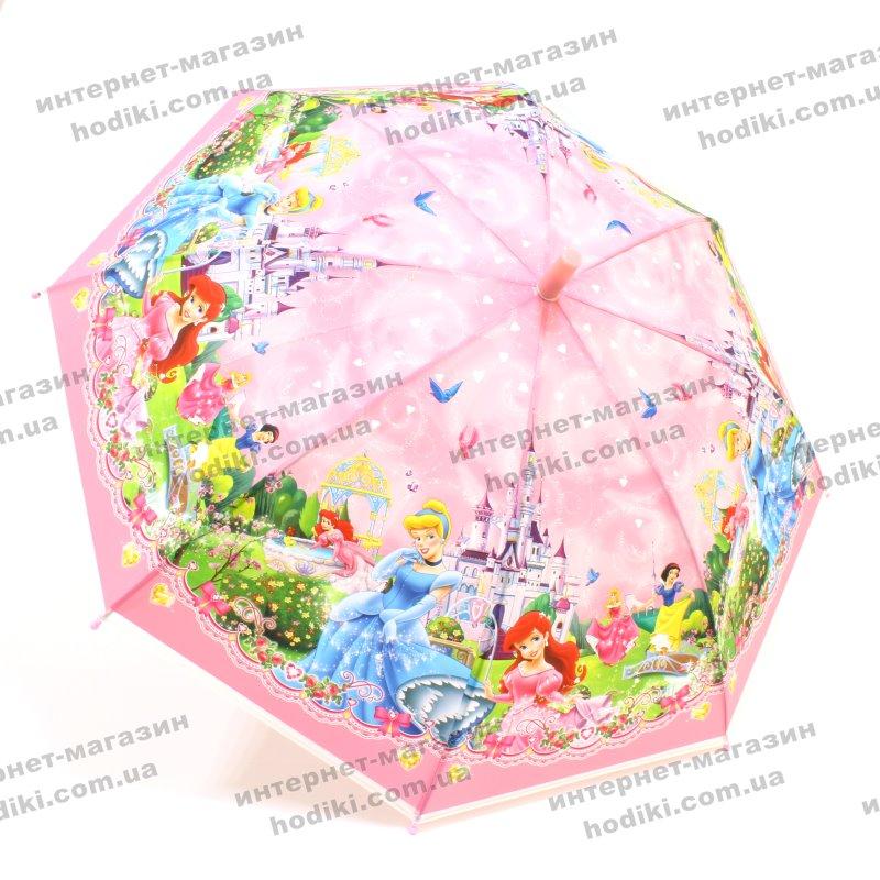 Детский зонт Принцессы Disney (код 8140)