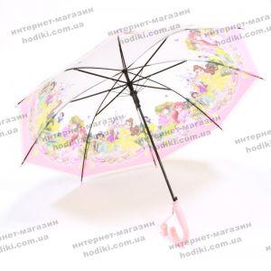 Детский зонт Принцессы Disney (код 8141)
