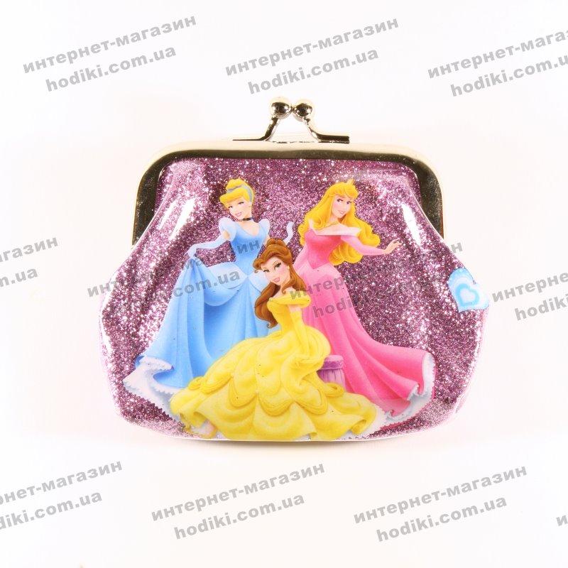 Детский кошелек Принцессы Disney  (код 8156)