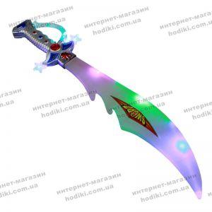 Светящийся меч Sword (пиратская сабля)  (код 8174)