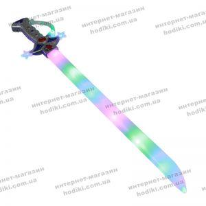 Светящийся меч Sword  (код 8177)