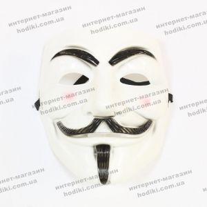 Маска Гай Фокс 5шт/уп (код 8210)