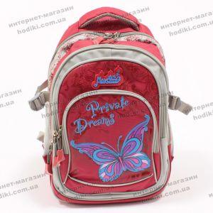 Рюкзак детский Backpack bag (код 8237)
