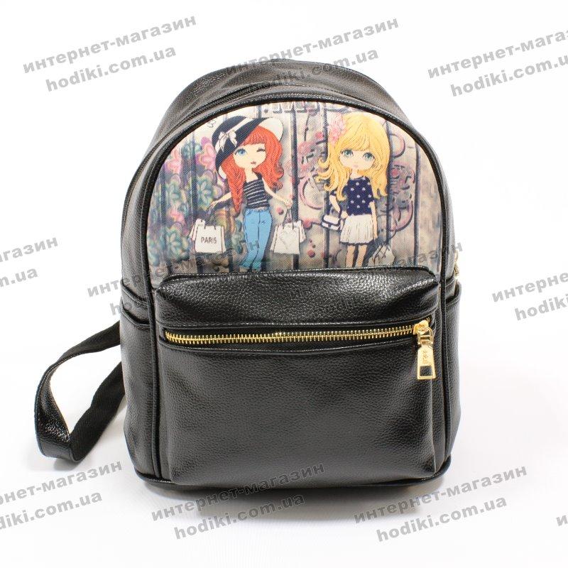 Рюкзак детский Jingpin (код 8263)