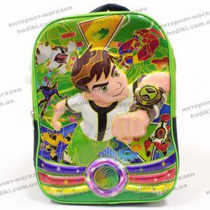 Рюкзак детский 3D Бен 10 L (код 8303)