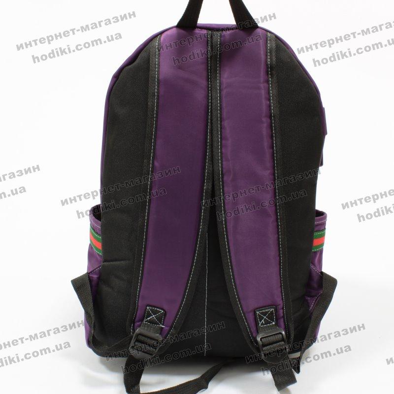 paxis рюкзак купить