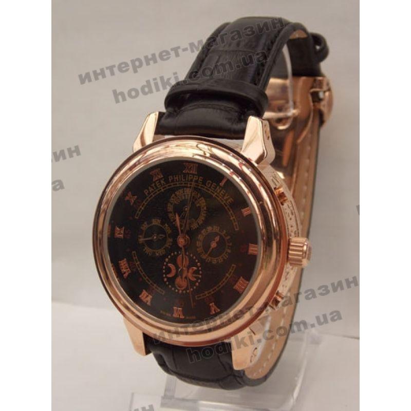 Наручные часы Patek Phillip (код 875)