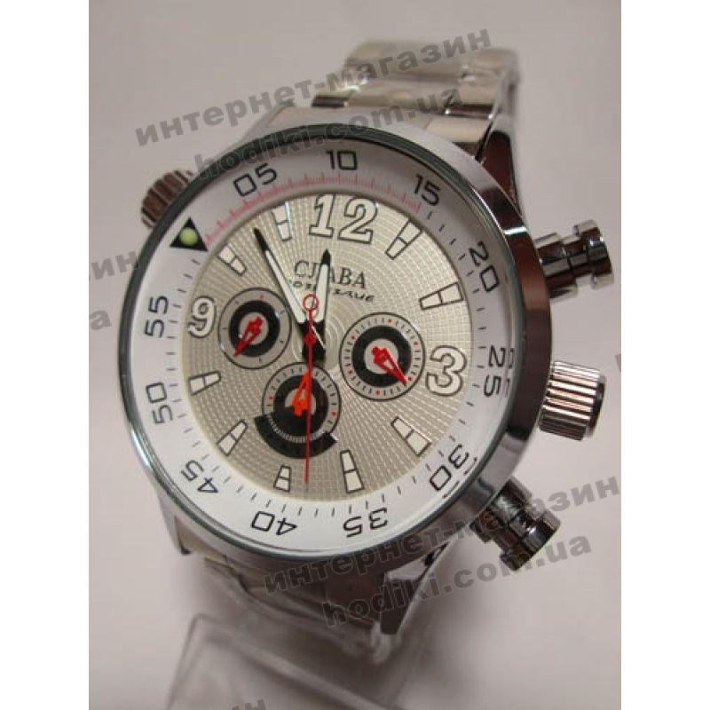 Наручные часы Слава (код 878)