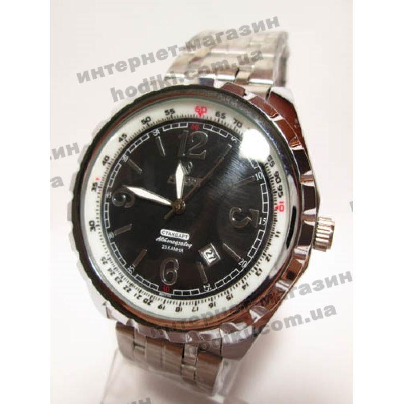Наручные часы Рекорд (код 880)