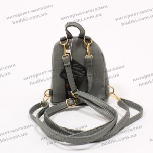 Рюкзак женский маленький BeimaiQ1 (код 8540)