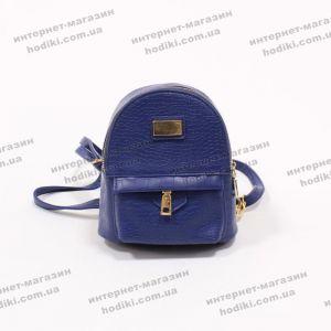 Рюкзак женский маленький BeimaiQ1 (код 8542)