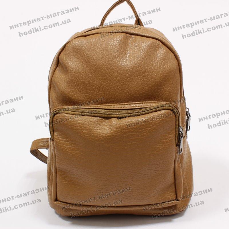 Рюкзак женский (код 8550)