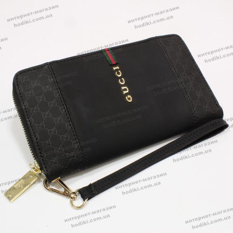 Кошелек Gucci (код 8561)