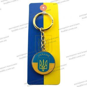 Брелок Украина USK-99 (код 8713)