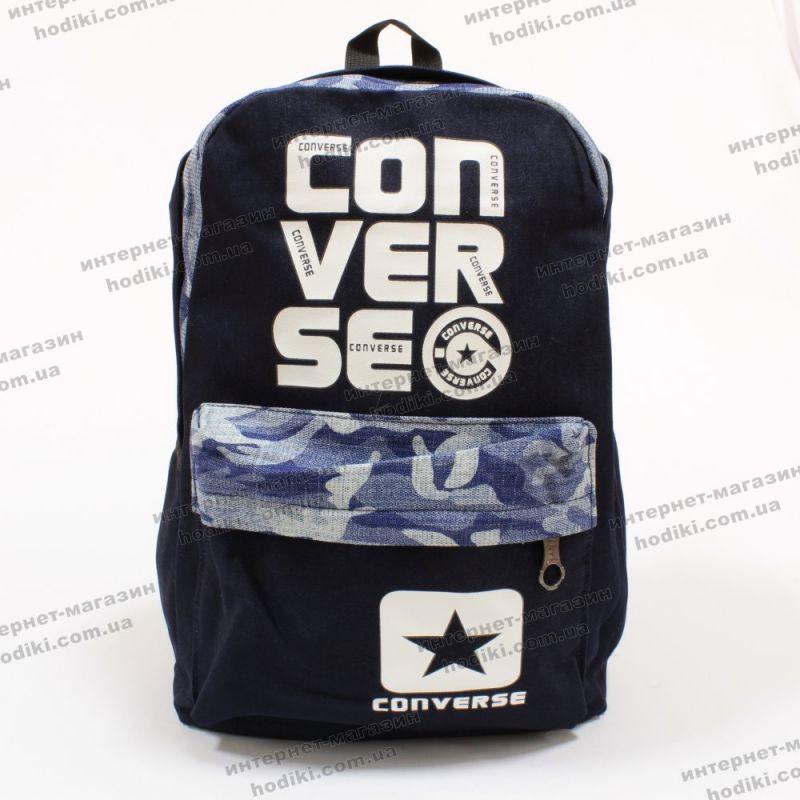 Рюкзак Converse (код 8717)