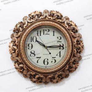 Настенные часы №7233 (код 8929)