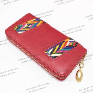Женский кошелек (код 9028)