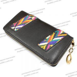 Женский кошелек (код 9032)