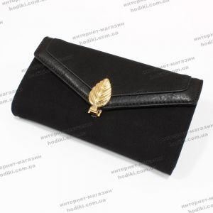 Женский кошелек (код 9046)