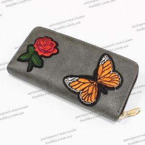Женский кошелек (код 9050)